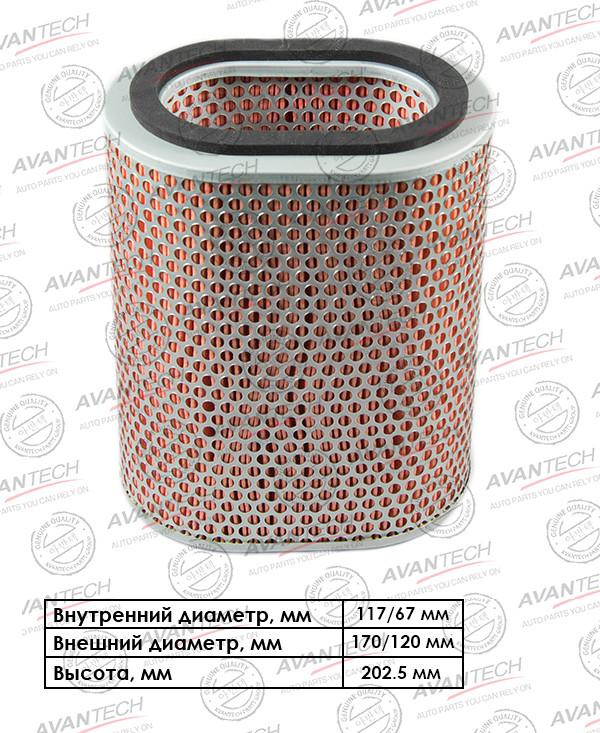Фильтр воздушный Avantech-AF0521 AF0521 купить в Абакане