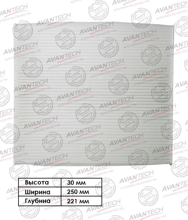 Фильтр салонный Avantech - CF1012 CF1012 купить в Абакане