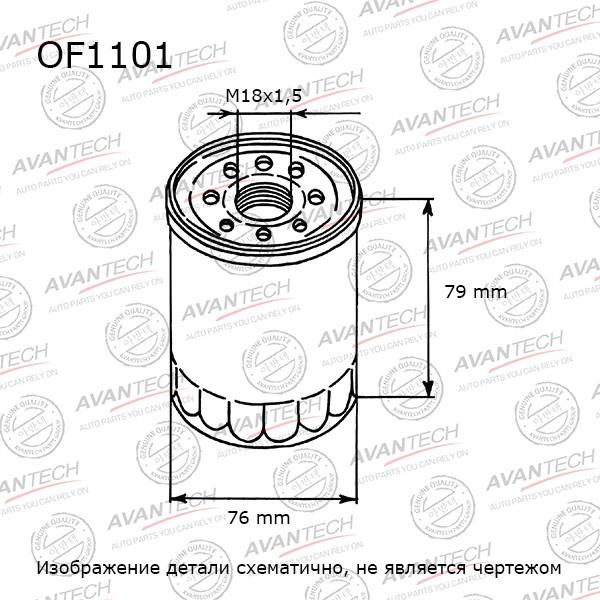 Фильтр масляный Avantech-OF1101 OF1101 купить в Абакане