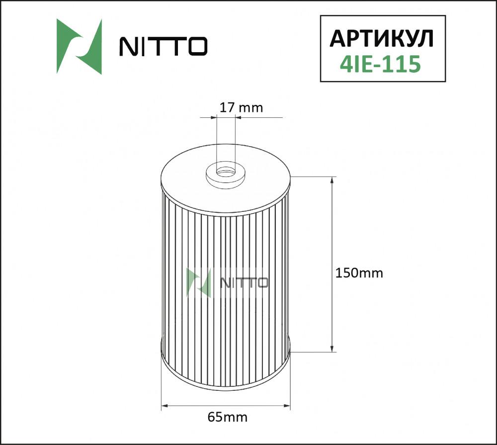 Фильтр масляный Nitto 4IE-115 4IE-115 купить в Абакане