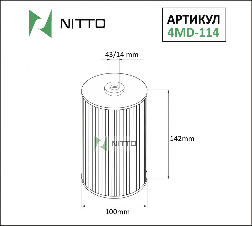 Фильтр масляный Nitto 4MD-114 4MD-114 купить в Абакане