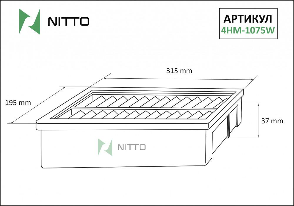 Фильтр воздушный Nitto 4HM-1075W 4HM-1075W купить в Абакане