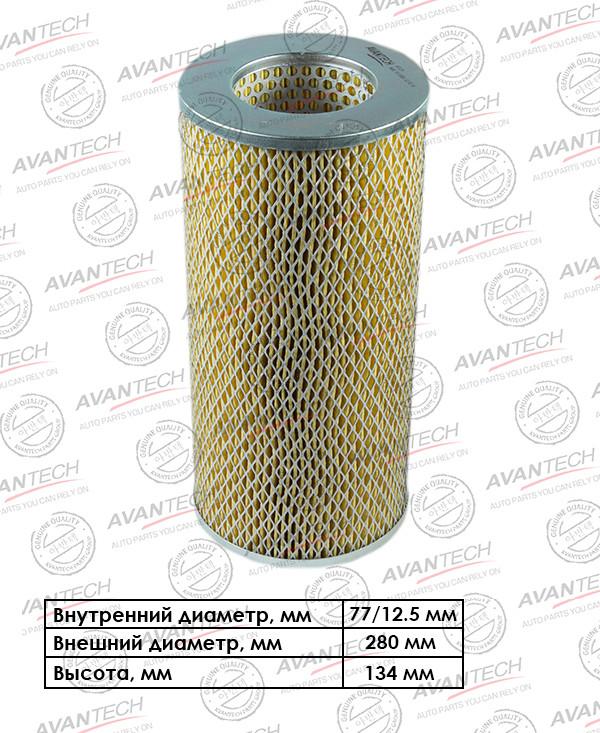 Фильтр воздушный Avantech-AF0124 AF0124 купить в Абакане