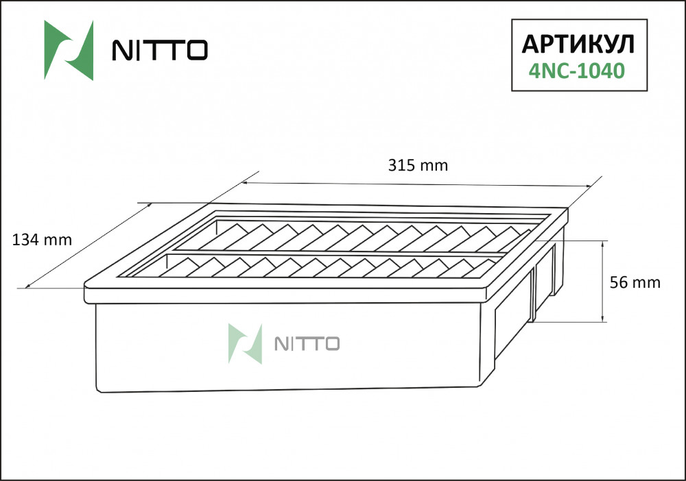 Фильтр воздушный Nitto 4NC-1040 4NC-1040 купить в Абакане