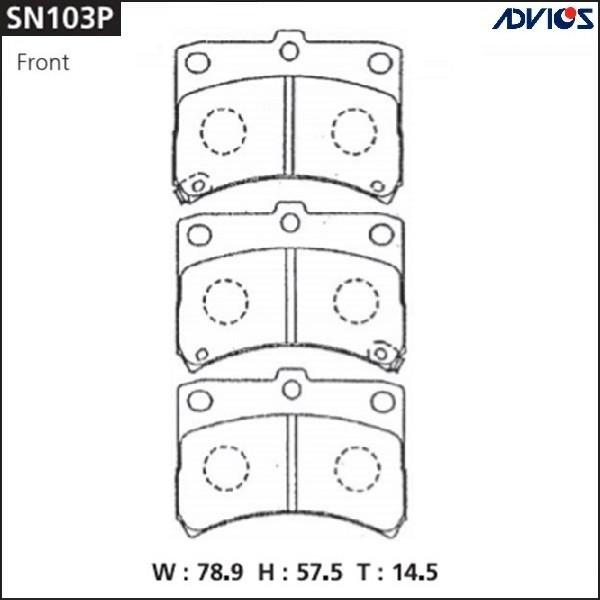 Дисковые тормозные колодки ADVICS SN103P SN103P купить в Абакане