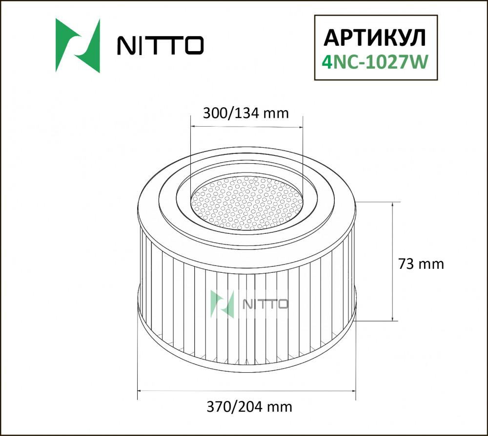 Фильтр воздушный Nitto 4NC-1027W 4NC-1027W купить в Абакане
