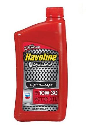 Моторное масло Масло моторное полусинтетическое - HAVOLINE Hi Mileage M / O SAE 10W-30 0.946л. 223682482 купить в Абакане