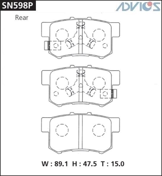 Дисковые тормозные колодки ADVICS SN598P SN598P купить в Абакане