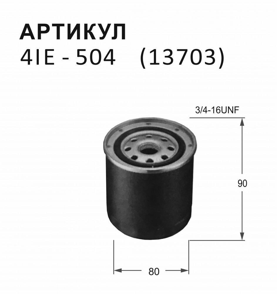 Фильтр топливный Nitto 4IE-504 4IE-504 купить в Абакане