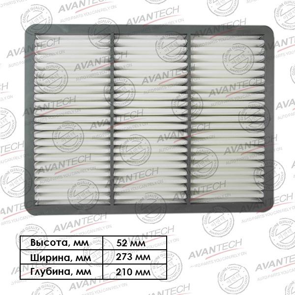 Фильтр воздушный Avantech-AF0140 AF0140 купить в Абакане