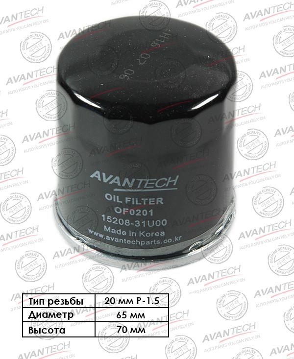 Фильтр масляный Avantech-OF0201 OF0201 купить в Абакане