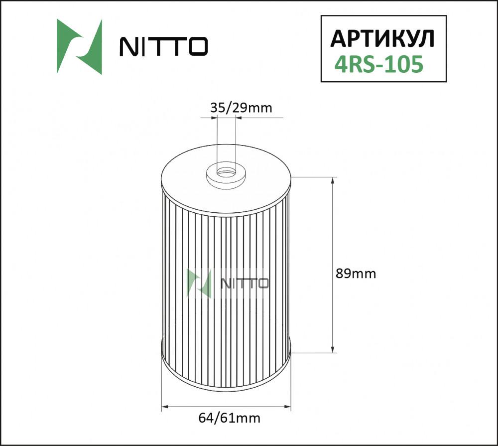 Фильтр масляный Nitto 4RS-105 4RS-105 купить в Абакане