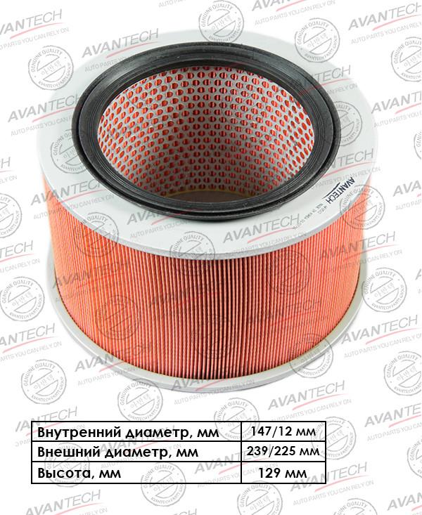 Фильтр воздушный Avantech-AF0512 AF0512 купить в Абакане