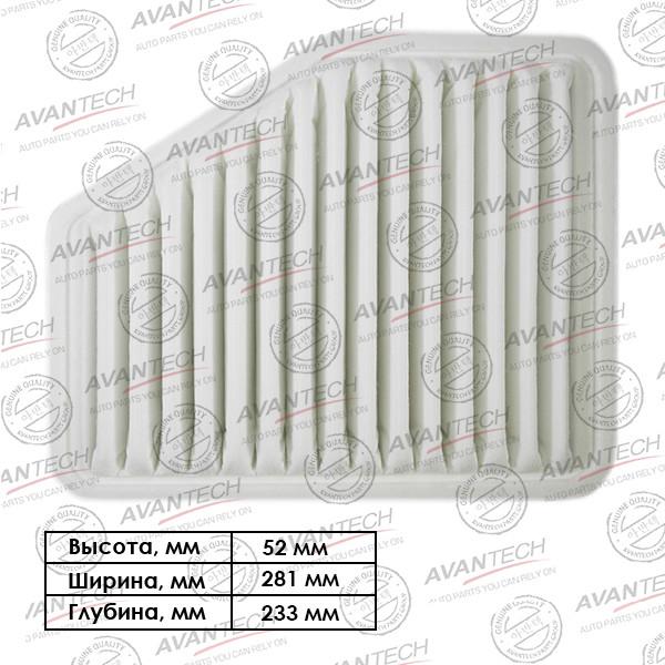 Фильтр воздушный Avantech-AF0146 AF0146 купить в Абакане