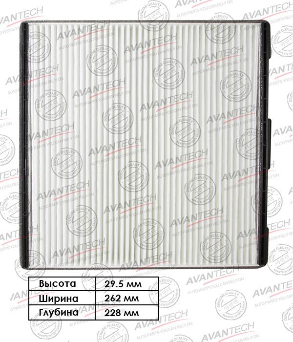 Фильтр салонный Avantech - CF1022 CF1022 купить в Абакане