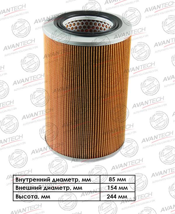 Фильтр воздушный Avantech-AF0401 AF0401 купить в Абакане