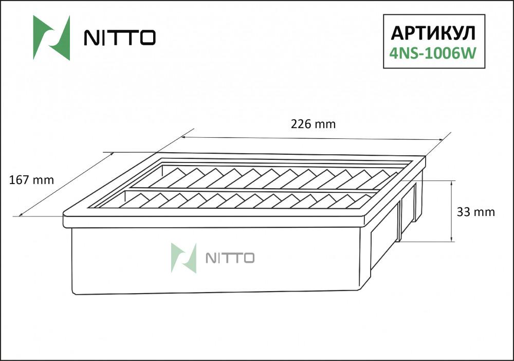 Фильтр воздушный Nitto 4NS-1006W 4NS-1006W купить в Абакане