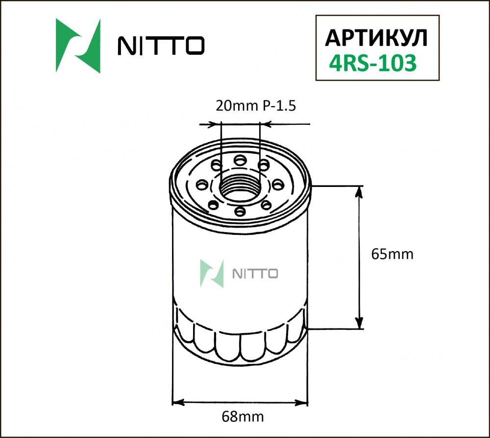Фильтр масляный Nitto 4RS-103 4RS-103 купить в Владивостоке