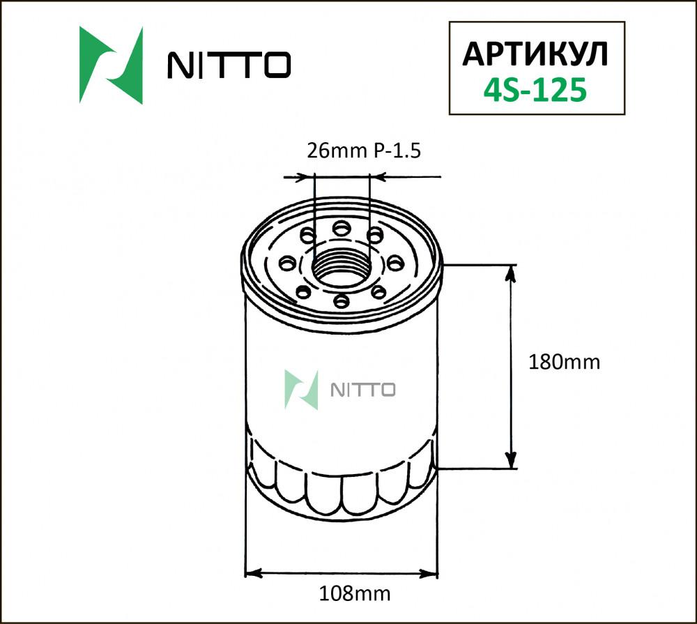 Фильтр масляный Nitto 4S-125 4S-125 купить в Абакане