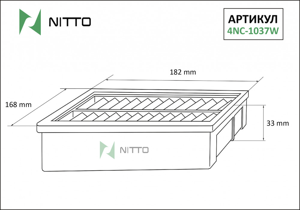 Фильтр воздушный Nitto 4NC-1037W 4NC-1037W купить в Абакане