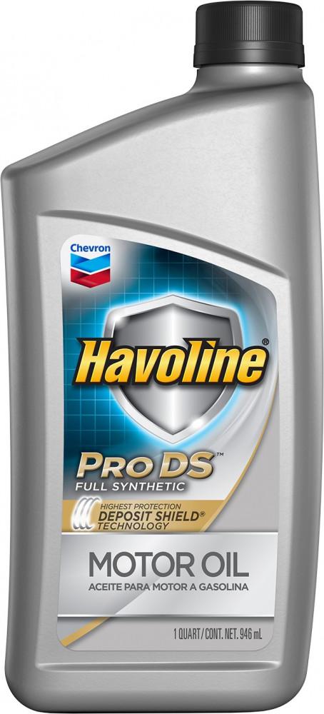 Моторное масло Масло моторное синтетическое - HAVOLINE PRODS SYNTHETIC M / O SAE 5W-30 0.946л. 223503482 купить в Абакане