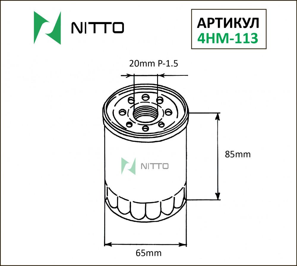 Фильтр масляный Nitto 4HM-113 4HM-113 купить в Абакане