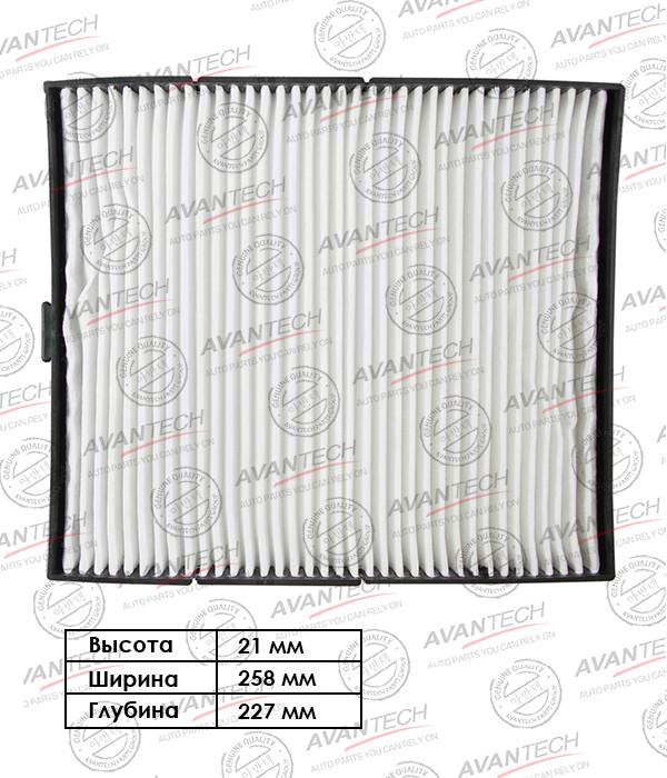 Фильтр салонный Avantech - CF1014 CF1014 купить в Абакане