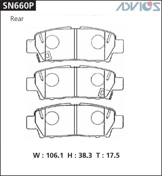 Дисковые тормозные колодки ADVICS SN660P SN660P купить в Абакане