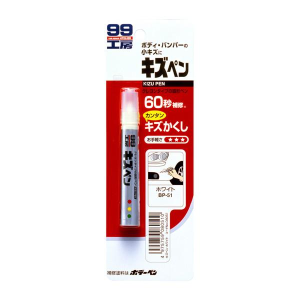 Краска-карандаш для заделки царапин Soft99 KIZU PEN белый перламутр, карандаш, 20 гр 08051 купить в Абакане
