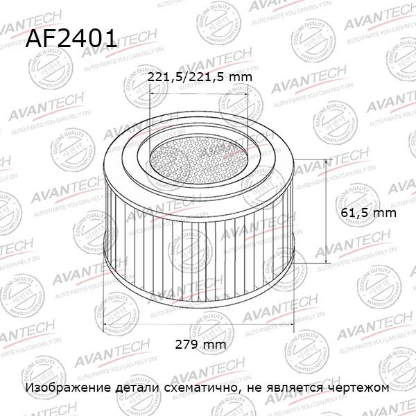 Фильтр воздушный Avantech-AF2401 AF2401 купить в Абакане