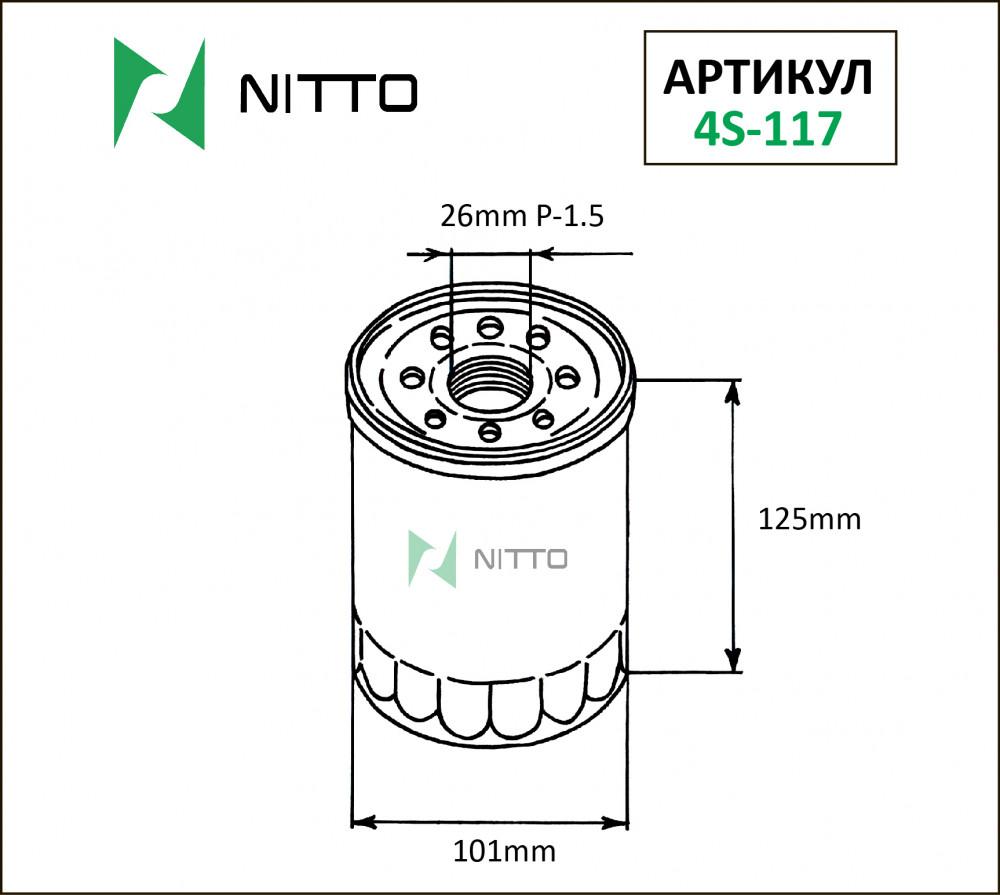 Фильтр масляный Nitto 4S-117 4S-117 купить в Абакане