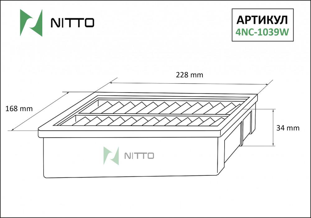 Фильтр воздушный Nitto 4NC-1039W 4NC-1039W купить в Абакане