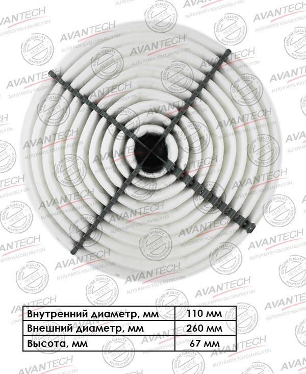 Фильтр воздушный Avantech-AF0156 AF0156 купить в Абакане