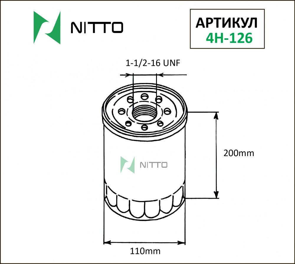 Фильтр масляный Nitto 4H-126 4H-126 купить в Абакане