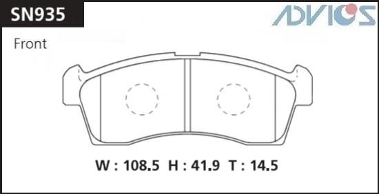 Дисковые тормозные колодки ADVICS SN935 SN935 купить в Абакане