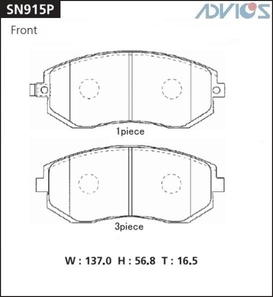 Дисковые тормозные колодки ADVICS SN915P SN915P купить в Абакане