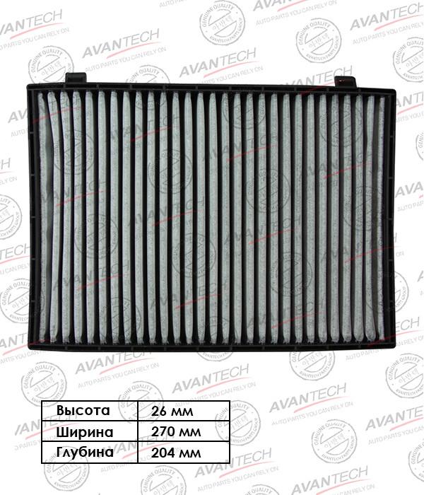 Фильтр салонный Avantech (угольный) - CFC1301 CFC1301 купить в Абакане