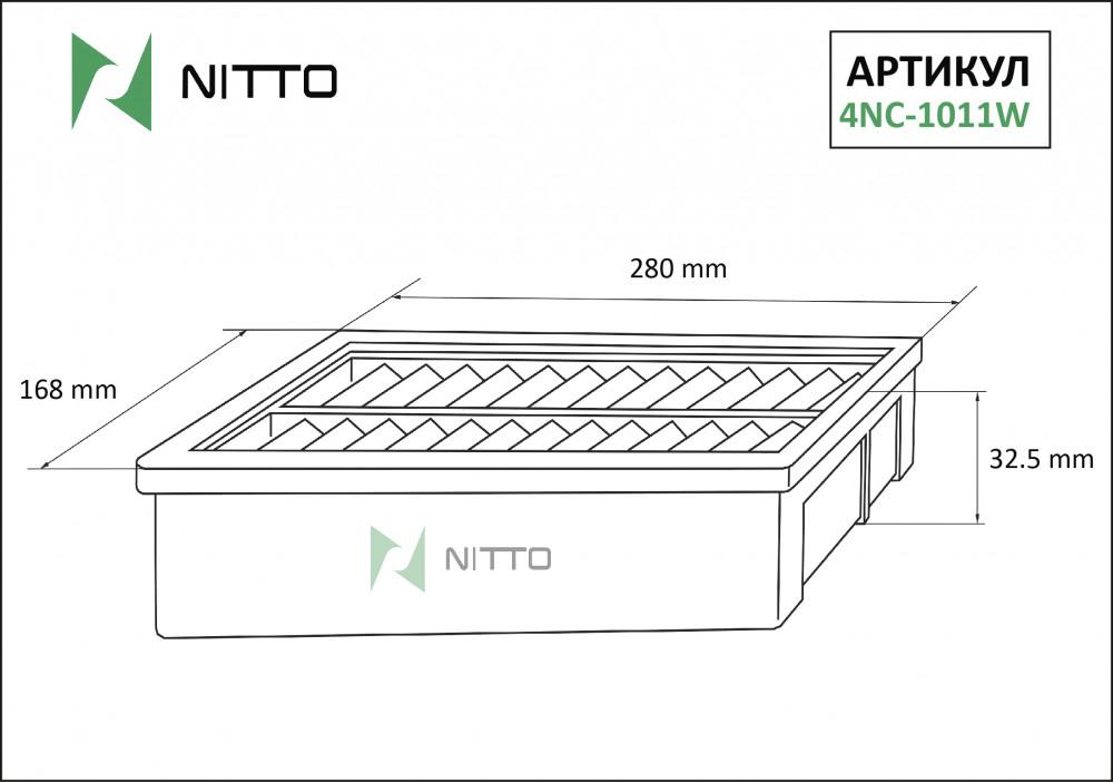 Фильтр воздушный Nitto 4NC-1011W 4NC-1011W купить в Абакане