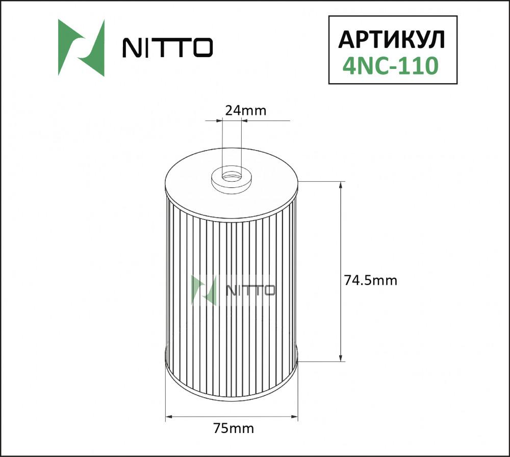 Фильтр масляный Nitto 4NC-110 4NC-110 купить в Абакане