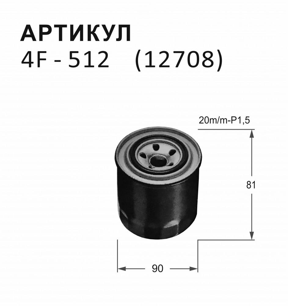 Фильтр топливный Nitto 4F-512 4F-512 купить в Абакане