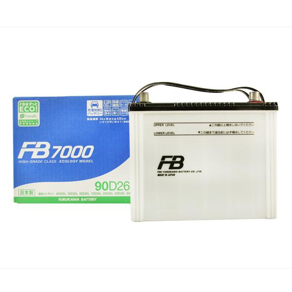 Аккумулятор FB7000 90D26L 90D26L купить в Абакане