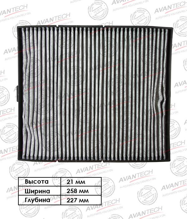 Фильтр салонный Avantech (угольный) - CFC1014 CFC1014 купить в Абакане