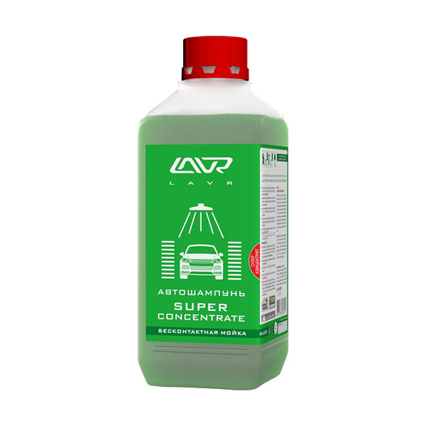 Автошампунь-суперконцентрат LAVR Auto Shampoo Super Concentrate Green, 1000 мл Ln2265 купить в Абакане