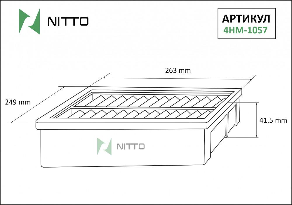 Фильтр воздушный Nitto 4HM-1057 4HM-1057 купить в Абакане