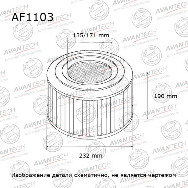 Фильтр воздушный Avantech-AF1103 AF1103 купить в Абакане