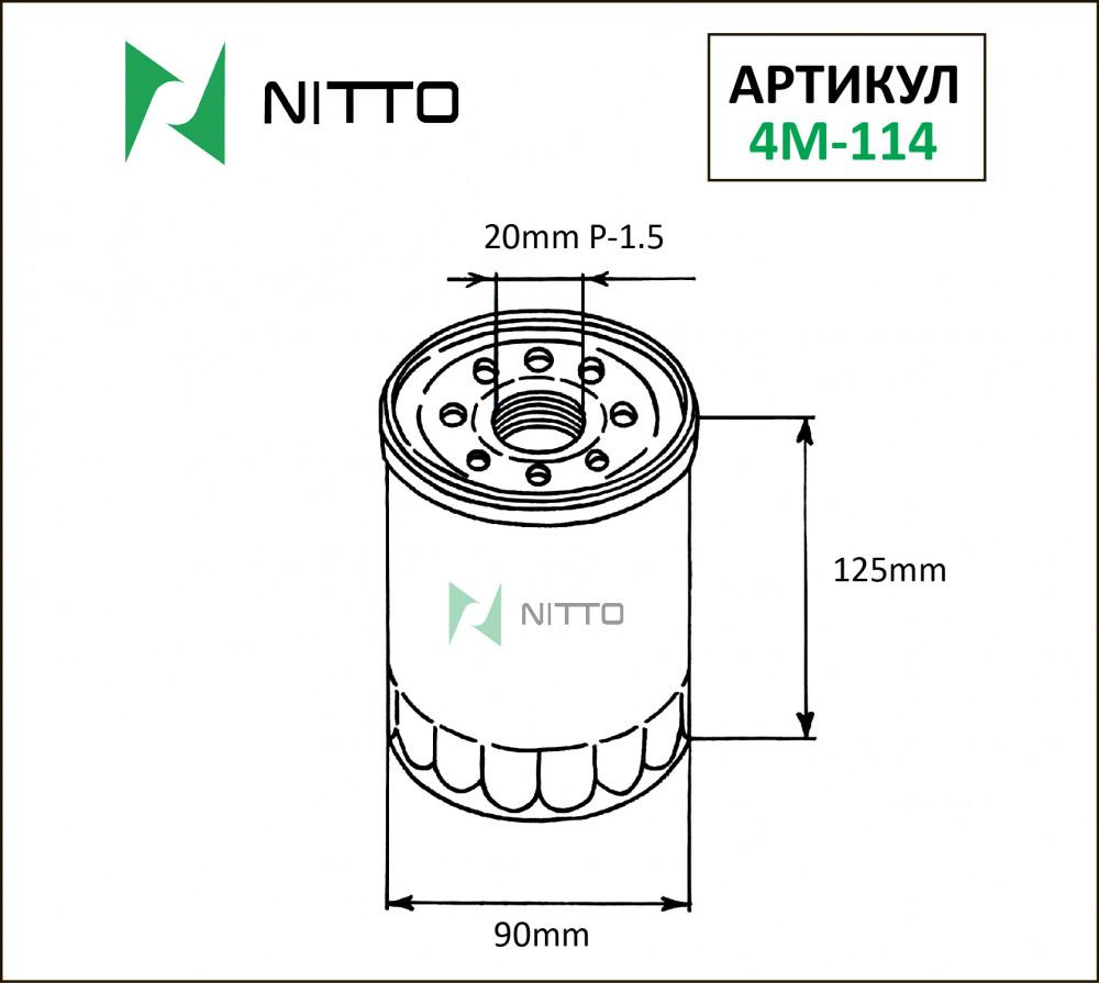 Фильтр масляный Nitto 4M-114 4M-114 купить в Абакане