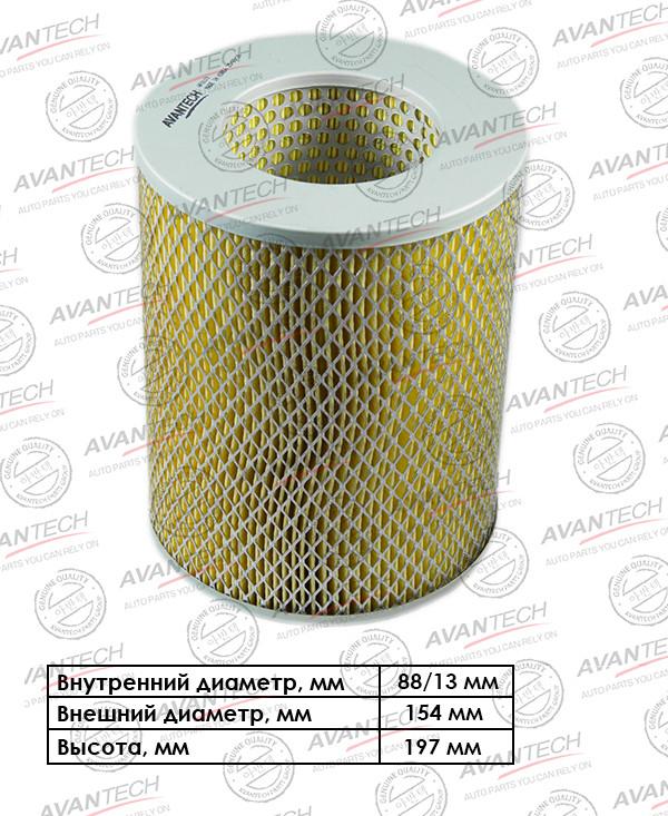Фильтр воздушный Avantech-AF0119 AF0119 купить в Абакане
