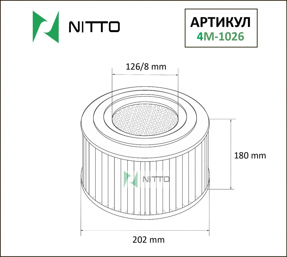 Фильтр воздушный Nitto 4M-1026 4M-1026 купить в Абакане