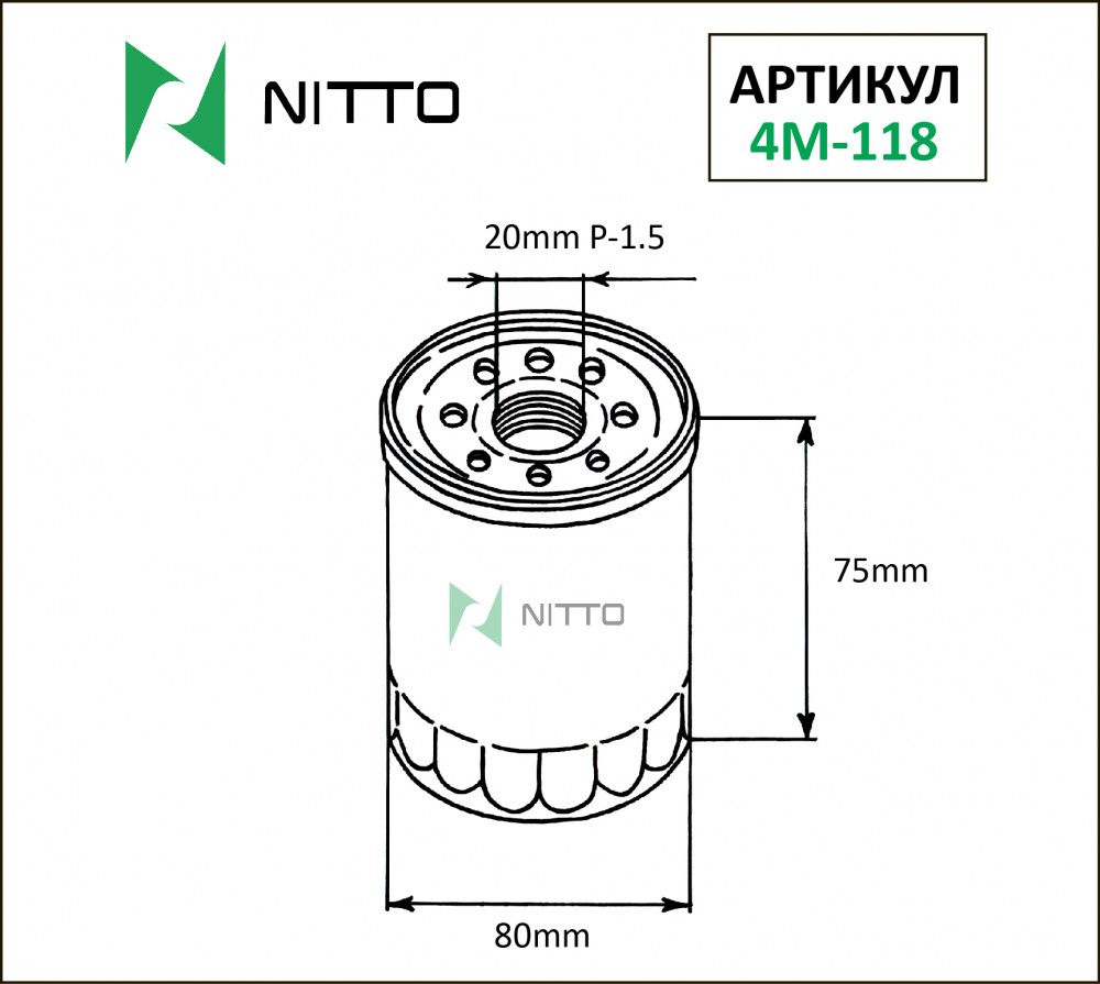 Фильтр масляный Nitto 4M-118 4M-118 купить в Абакане