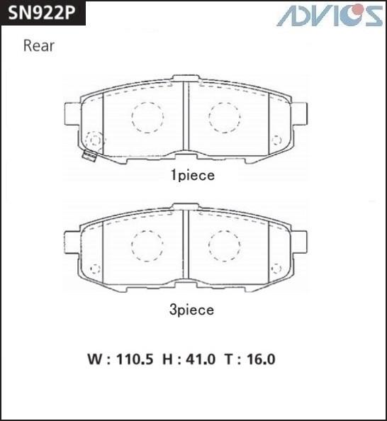 Дисковые тормозные колодки ADVICS SN922P SN922P купить в Абакане